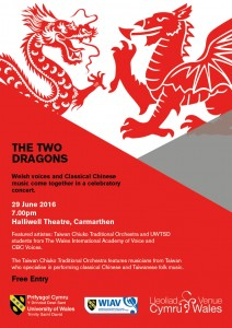 The Two Dragons - Music Concert @ halliwell theatre, Carmarthen Campus    Swansea   United Kingdom