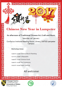 Chinese New Year in Lampeter @ Confucius Institute Reading Room   Wales   United Kingdom